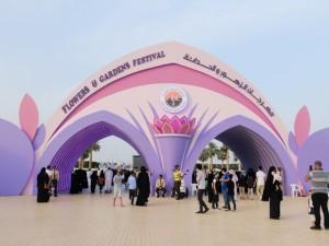 Flower Festival in Saudi
